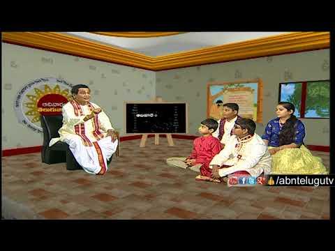 Meegada Ramalinga Swamy about Satirical Poem from Vijaya Vilasam | Adivaram Telugu Varam