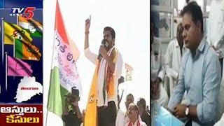 ఆస్తుల్లో కొందరు.. కేసుల్లో ఇంకొందరు టాప్!   Telangana Leaders in Cases