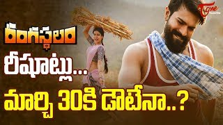 Sukumar Causes Doubts About Rangasthalam On Time Release - TeluguOne