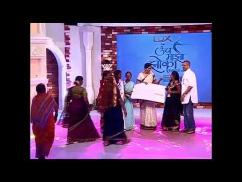 Uncha Maza Zoka Puraskar 2014 video