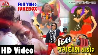 Dil No DJ Jagdish Thakor Full HD Video Jukebox