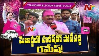 TRS Candidate Aroori Ramesh Face To Face - Won From Wardhannapet - NTV - netivaarthalu.com