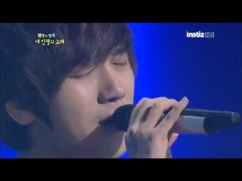 Super Junior Yesung - A man  Immortal Song 2 ep 2 110611