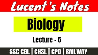 Human Blood| Lucent GK | for SSC and RAILWAY [IN HINDI]