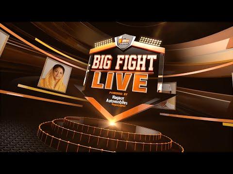 Broadcast Graphics | BIG FIGHT LIVE | 3ds MAX