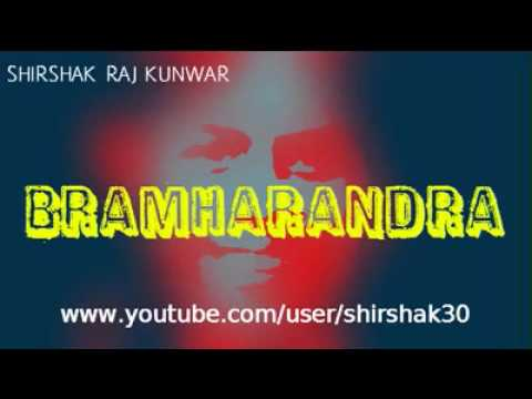 New Nepali Alternative Rock Song 2014 | Shirshak - Har Eak Najar | By Branharandra (band) video