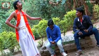 Bengali Purulia Comedy 2017 - Niramish Kabe   New Release   Video Album - Phankey Phank