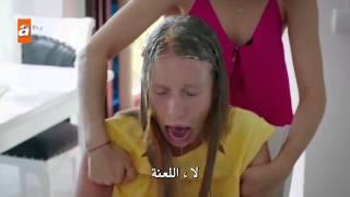 الازهار الحزينه الحلقه 11 مشهد دفنا تعاقب ألينا