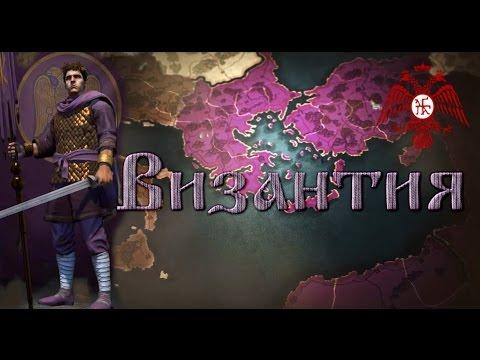 Total War: ATTILA Византийская Империя - Виндоний Против Алариха # 2