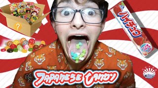 Trying CRAZY Japanese Candy!!! Tokyo Treat Taste Test ***EXTREME***