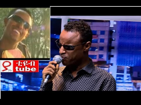 የቴዲ አፍሮ ላምባዲና በ ይርዳው ጤናው Teddy Afro  Yirdaw Tenaw
