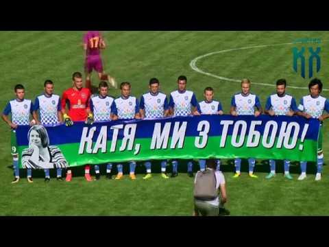 МФК Кристал Херсон - ФК Нікополь 3-1. Відеоогляд
