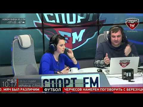 Фигуристка Ирина Слуцкая в гостях у 100% Утра. 05.03.2018