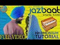 Jazbaat Play On Harmonium By Amantej Hundal || Harmonium/Piano Tutorial || Music Guru MP3