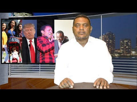 Hiber Radio Daily Ethiopian News August 21, 2017