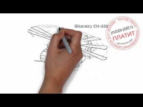 Видео как нарисовать Буратино карандашом поэтапно - HowToVideos.ru