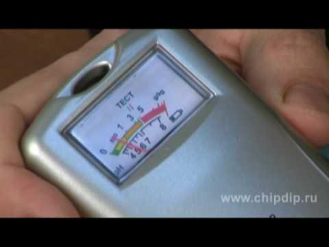 Измеритель нитратов Vitatest