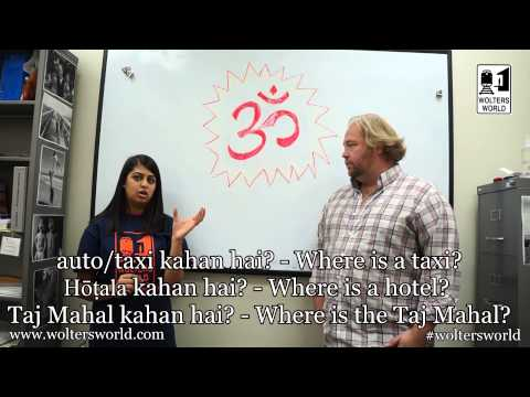 Basic Hindi Phrases & Advice on Visiting India
