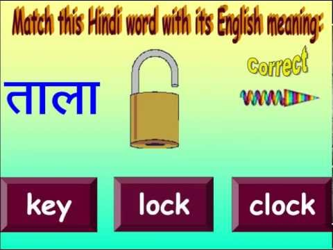 HINDI WORDS MATCHING WITH THEIR ENGLISH MEANING PART 3
