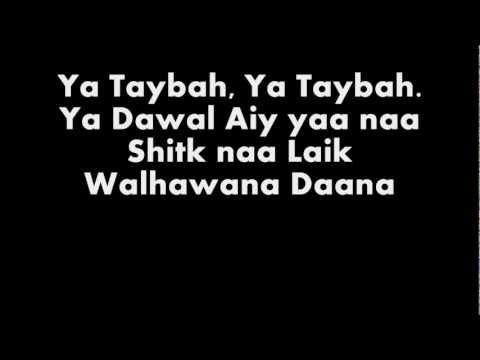 Native Deen Ya Taybah Voice Only Lyrics