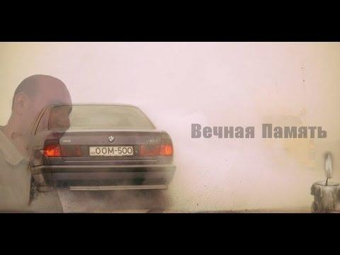 R.I.P Георгий Тевзадзе/In Honor Of Giorgi Tevzadze