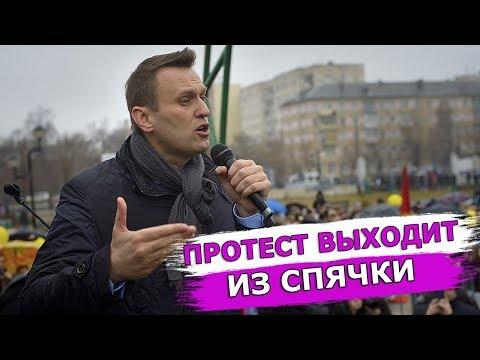 Большой митинг оппозиции назначен на 9 сентября. Leon Kremer #16