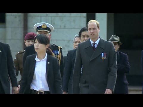Prince William's First Visit to Japan