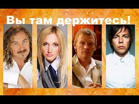 ЗВЁЗДЫ,которые УЕХАЛИ из России и не ЖАЛЕЮТ об этом!