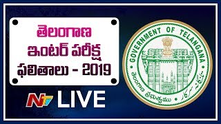 Telangana Inter Results 2019 LIVE  || Hyderabad   LIVE