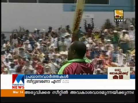 Caribbean Land Enjoys 2007 World Cup Cricket