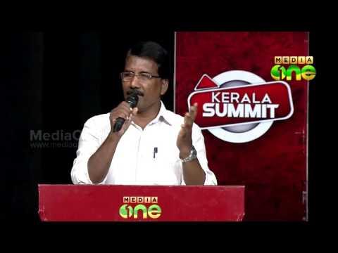 Kerala Summit | ദേശ വിധി കൊണ്ടതും കൊടുത്തതും (Episode 138)