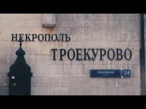 Диана Лебедева по