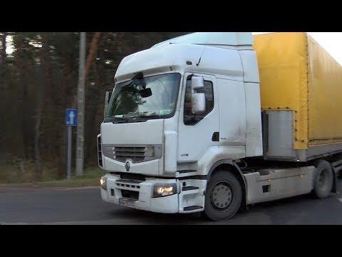 UE Vs Polski Transport. W Dwa Lata Zmian Było Więcej Niż W Dekadę