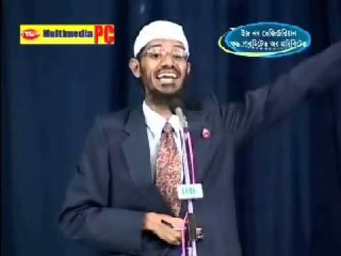 Bangla: Dr. Zakir Naik's Lecture - Is Non-vegetarian Food Permitted Or Prohibited For A Human Being? video