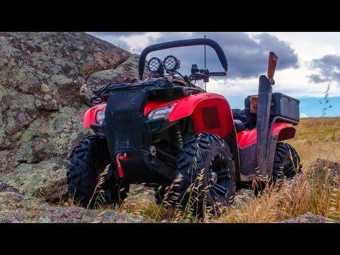 ATV Hunting Setup -