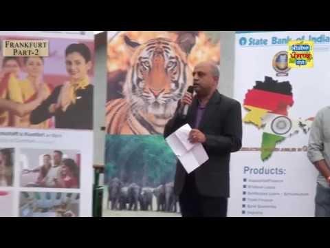 Frankfurt_Cricket_Match 2015  Part-2  (Media Punjab TV)