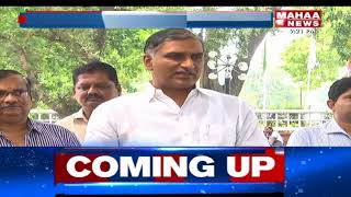 Minister Harish Rao Attend 32th National Water Awareness Council Conference