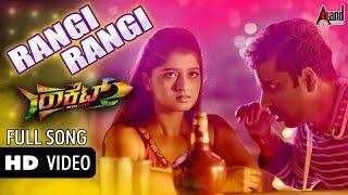 Rocket | Rangi Rangi HD Song | Sathish Ninasam, Aishani Shetty | Kannada Song