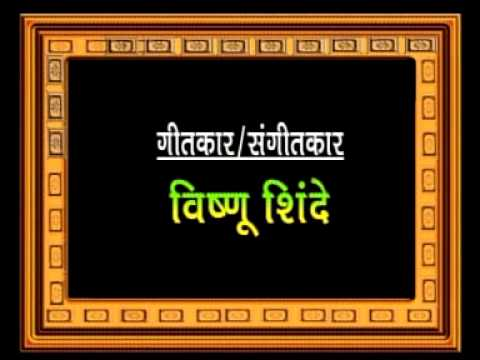 Bhimgeetancha Jangi Samna Vol 1 Part 1 video