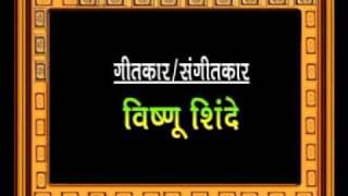 Bhimgeetancha Jangi samna vol 1 part 1
