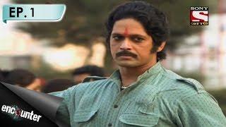 Download Encounter - এনকাউন্টার - Episode - 1 - 'Dongri ki Chowkdi' terrorizes Mumbai 3Gp Mp4