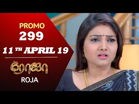 Roja Promo 11-04-2019 Sun Tv Serial Online