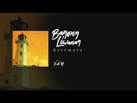 Rivermaya - Bagong Liwanag