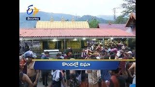 7 PM Ghantaravam | News Headlines | 16th November 2018 | ETV Telangana