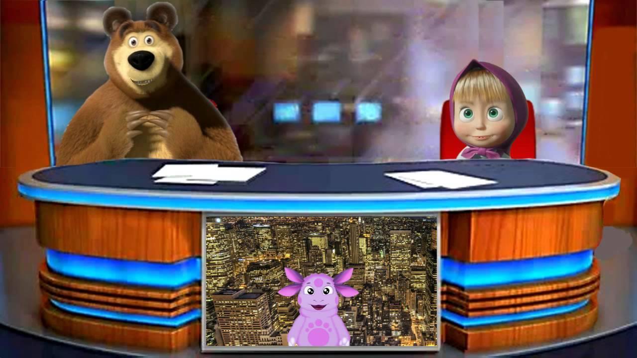 маша и медведь смотреть мультики бесплатно все серии:
