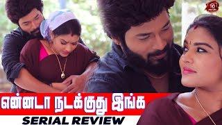 Sembaruthi – செம்பருத்தி | 16 /02/19 Review By http://festyy.com/wXTvtSSarvan | Zee Tamil