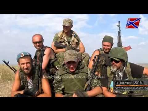 18+  Казаки Глумятся над укропами Укропы бойтесь нас!