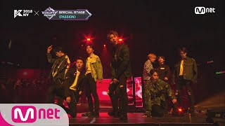 [KCON 2018 NY] PENTAGON - Wake Up INTROㅣKCON 2018 NY x M COUNTDOWN 180705 EP.577
