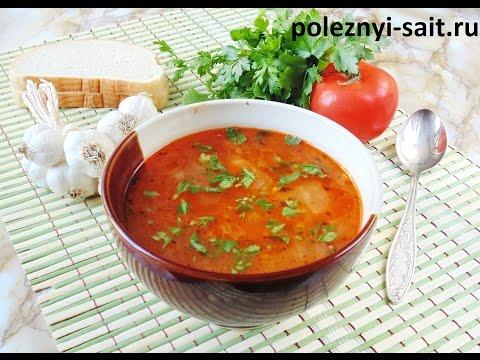 Суп харчо из курицы: рецепт приготовления в домашних условиях 608