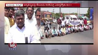 Journalist Union Strike In Godavarikhani Press Club | Peddapalli Dist
